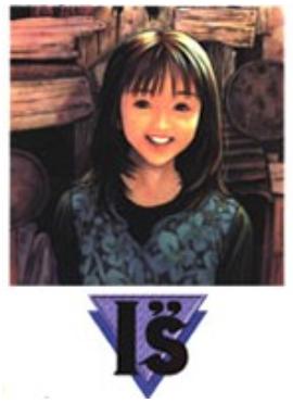 [日漫]桂正和 I''S漫画全15册完结中文版漫画PDF格式百度云盘下载 - 漫画吧吧