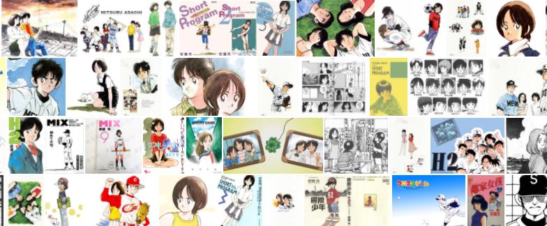 [日漫]安达充短篇作品合集共4册完结版漫画PDF格式漫画下载 - 漫画吧吧