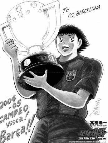 [日漫]高桥阳一《足球小将短篇集》共2册完结中文版PDF漫画下载