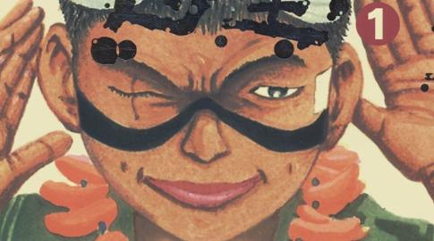 [日漫].松本大洋《恶童》全3册完结中文版PDF漫画百度云下载