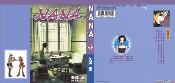 [日漫]矢泽爱《NANA世上另一个我》 22卷未完中文版高清JPG漫画下载