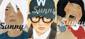 [日漫]松本大洋《Sunny》6册完结中文版PDF漫画百度网盘下载