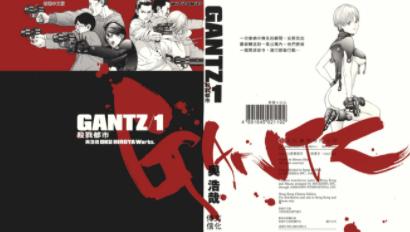[日漫]奥浩哉[GANTZ杀戮都市][01-37+2则特别篇+番外篇+人设资料]完结中文版JPG漫画百度网盘下载