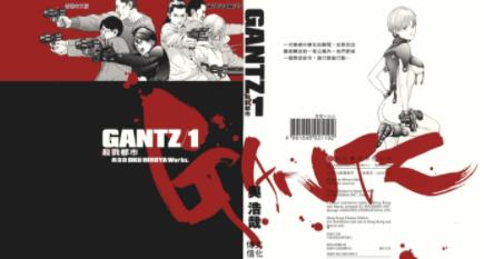 [日漫]奥浩哉《GANTZ杀戮都市》37册完结+西君特别篇中文版PDF漫画百度网盘下载